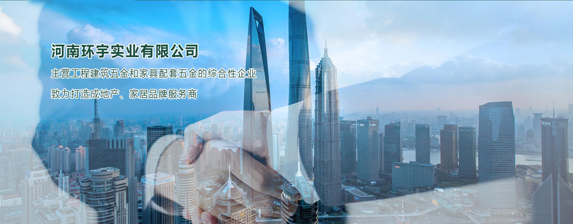 环宇万博官网全站aPP最新版下载